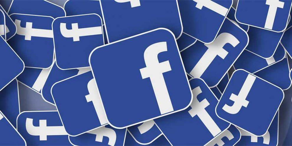 Где искать аккаунты для Facebook?