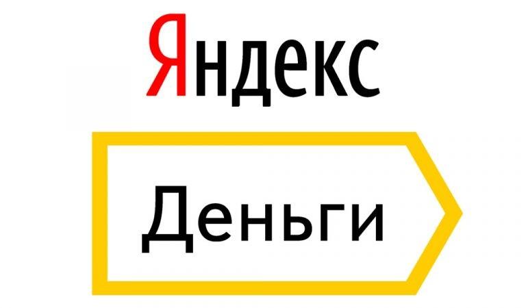 Как настроить автоматическое обновление баланса по всем кошелькам Яндекс.Денег?