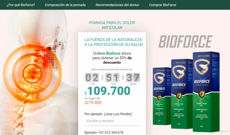 КЕЙС: клики по 1 центу и ROI 118% на суставах в Колумбии