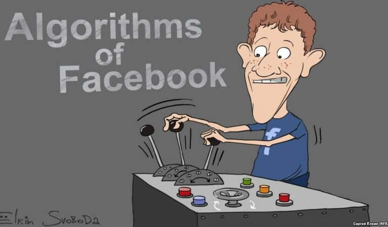 Как дела у арбитражных команд с Facebook?