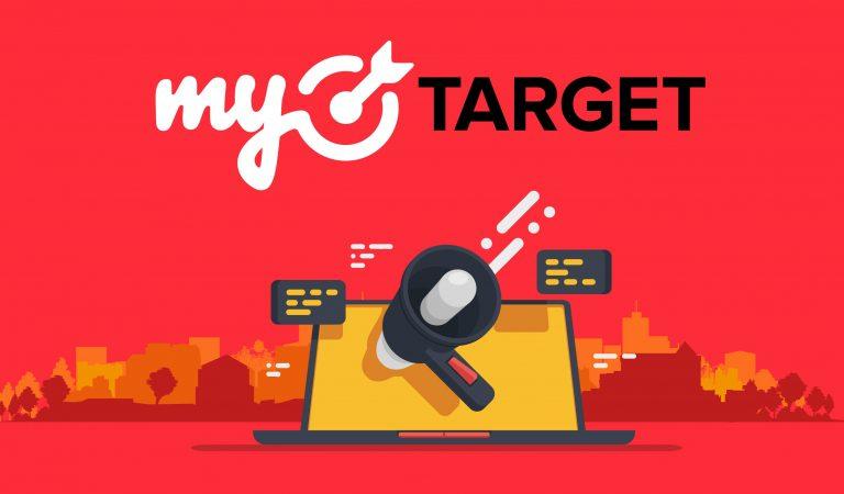 Выбираем MyTarget для арбитража трафика
