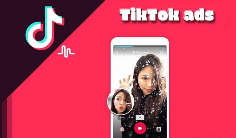 КЕЙС: льем на свипы с TikTok Ads с ROI 96%